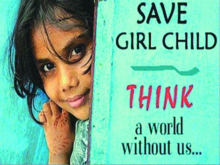 India needs its daughters