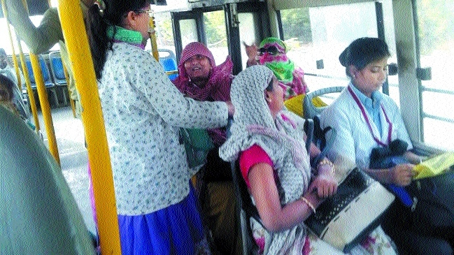 Women safety awareness for commuters organised
