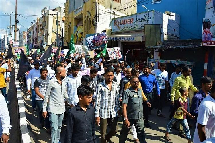 Hundreds take to the streets in Hyderabad to protest Centre