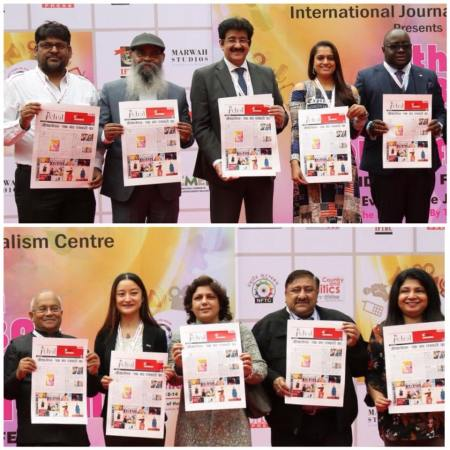 Poster of International Journalism Day Released at GFJN