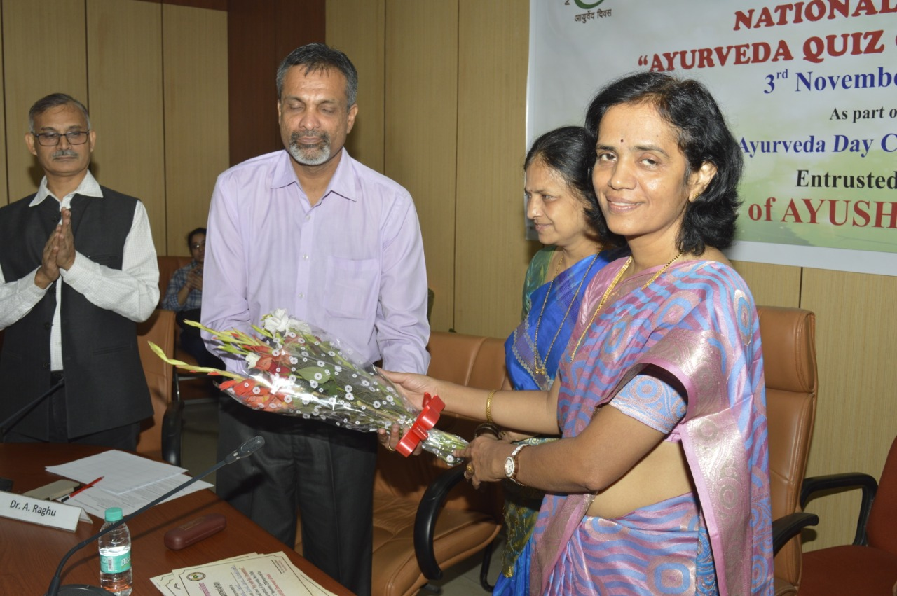 First Ever National Level Ayurveda Quiz Competition