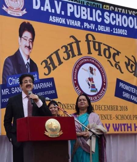 Sandeep Marwah Launched The Federation of Pitthoo in India