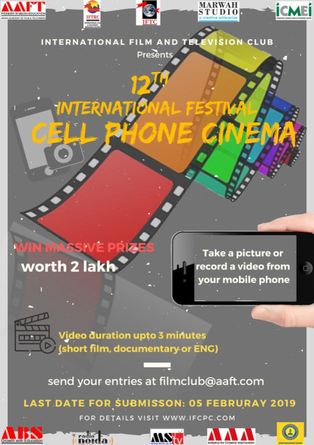 12th International Festival of Cellphone Cinema Now Grand Show