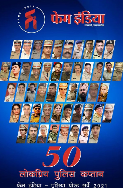 A salute to 50 Most Popular District Police Chiefs committed to peace